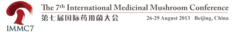 IMMC7 in Beijing